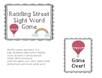 Reading Street Kinder Sight Word Game