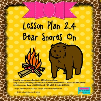 Bear Snores On:  Editable Lesson Plan