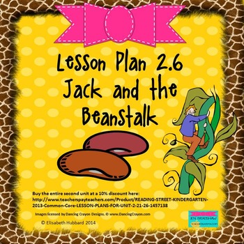 Jack and the Beanstalk:  Editable Lesson Plan