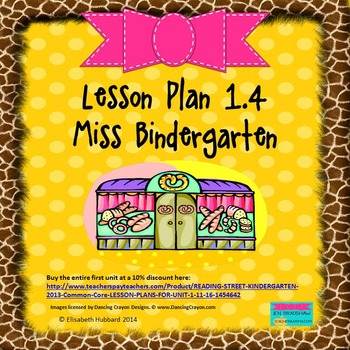 Miss Bindergarten:  Editable Lesson Plan