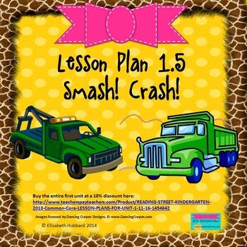 Smash! Crash!:  Editable Lesson Plan
