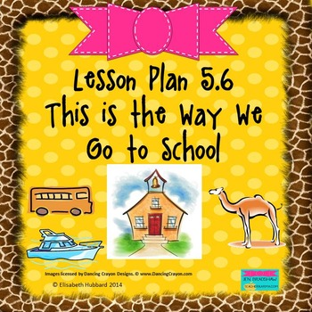 This is the Way We Go to School:  Editable Lesson Plan