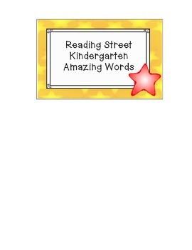 Reading Street Kindergarten Amazing Words