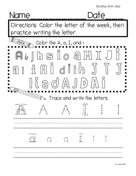 Reading Street Kindergarten Assessment and Review Pack Unit 6
