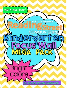 Reading Street Kindergarten Focus Wall MEGA Pack! (Bright Colors)