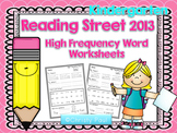 Reading Street Kindergarten High Frequency Word Worksheets
