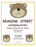 Reading Street Kindergarten Home Practice Fluency