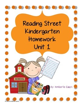Reading Street Kindergarten Homework Unit 1 Pack