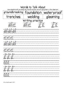 Reading Street Kindergarten Homework Unit 6 (D'nealian handwriting practice)