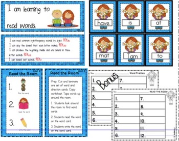 Reading Street Kindergarten Read the Room Unit 2