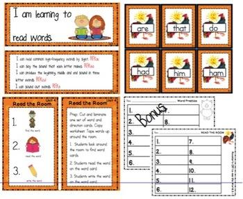Reading Street Kindergarten Read the Room Unit 4