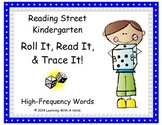 KINDERGARTEN  High Frequency Game