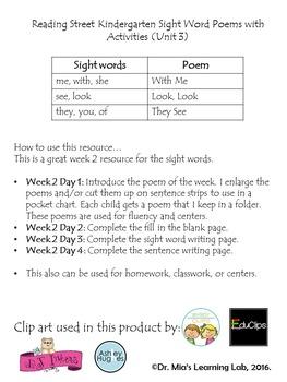 Reading Street Kindergarten Sight Word Activities & Poems (Unit 3)