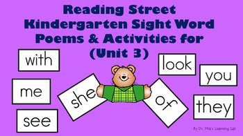Reading Street Kindergarten Sight Word Activities & Poems