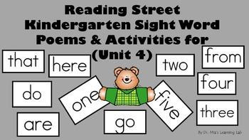 Reading Street Kindergarten Sight Word Activities & Poems