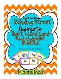 Reading Street Kindergarten Sight Word Bundle (2013 Common Core Edition)