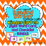 Reading Street Kindergarten Sight Word Bundle CHEVRON (2013 Common Core Edition)
