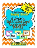 Reading Street Kindergarten Sight Word Bundle (Colored by Unit)