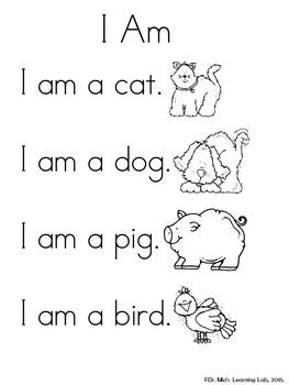 Reading Street Kindergarten Sight Word Poems & Activities (Unit 1)