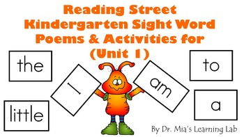 Reading Street Kindergarten Sight Word Poems & Activities