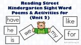 Reading Street Kindergarten Sight Word Poems & Activities (Unit 2)
