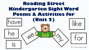 Reading Street Kindergarten Sight Word Poems & Activities (Unit 2)