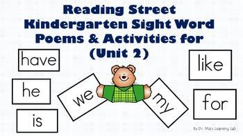 Reading Street Kindergarten Sight Word Poems & Activities