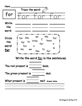 Reading Street Kindergarten Sight Word Practice