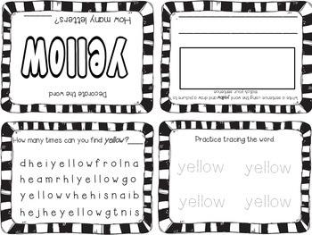 Kindergarten Sight Words Foldable Books - Aligned to Reading Street Unit 5