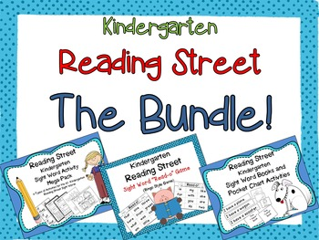 Reading Street Kindergarten Sight Words:  The Bundle!