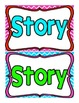 Reading Street Kindergarten Story Title Headers for Focus Wall (Bright Colors)