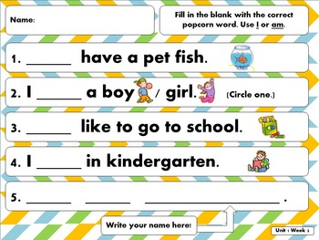 Reading Street Kindergarten Unit 1 Bundle of Resources