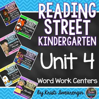 Reading Street Kindergarten Unit 4 Centers Bundle