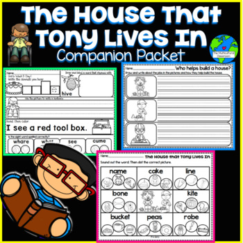 RS Sidekick K Unit 6 Tony's House {Compatible with Reading Street}
