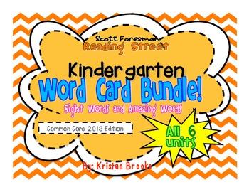 Reading Street Kindergarten Word Card MEGA pack!