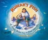 """Reading Street """"Kumak's Fish"""" Weekly PowerPoint"""