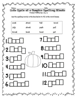 Reading Street: Unit 4 - Life Cycle of a Pumpkin Spelling Word Blocks and Test