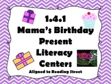 Reading Street Centers and Printables  (Mama's Birthday Present)