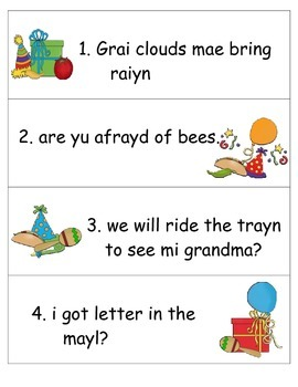 "Reading Street ""Mama's Birthday Present"" Activity Pack"