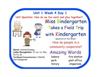 Reading Street Miss Bindergarten Flip Chart