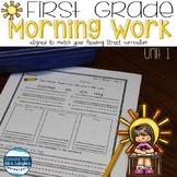 Morning Work First Grade Reading Street UNIT 1