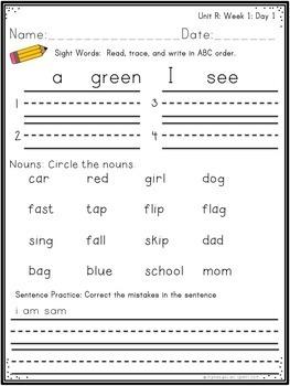 Morning Work First Grade Unit R