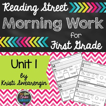 Reading Street Morning Work First Grade Unit 1