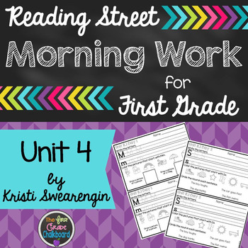 Reading Street Morning Work First Grade Unit 4