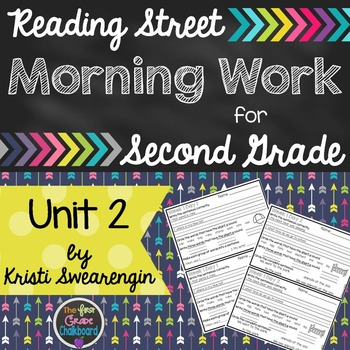 Reading Street Morning Work Second Grade Unit 2