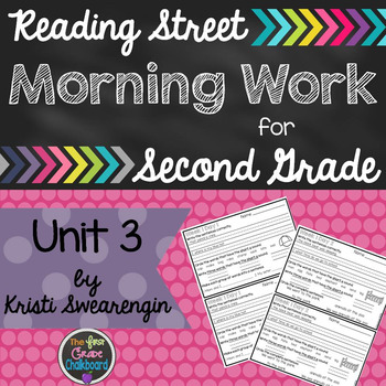 Reading Street Morning Work Second Grade Unit 3