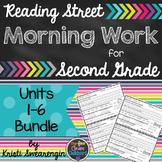 Reading Street Morning Work Second Grade Units 1-6 Bundle