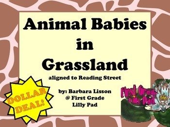 Reading Street NO-PREP Printables: (Animal Babies in Grasslands)