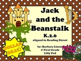 Reading Street NO-PREP Printables: (Jack and the Beanstalk)