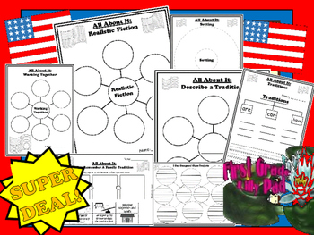 Reading Street NO-PREP Printables: (We Are So Proud)